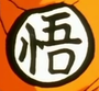 gokukanji